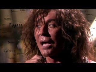 Валерий Леонтьев - Papa Americano( Киборг На Сцене) - клип, смотреть онлайн, скачать клип Валерий Леонтьев - Papa Americano( Киб